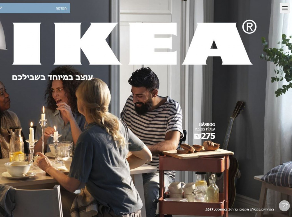 catalogue-ikea-israelien_5802435